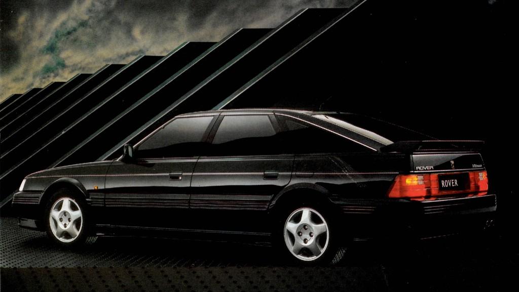 1990-vitesse-fback